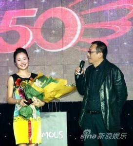 中国最美50人 - 江一燕