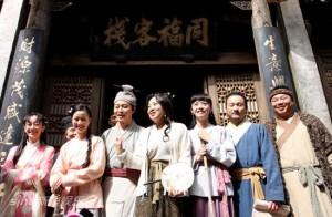 电影版《武林外传》延续电视版原班人马