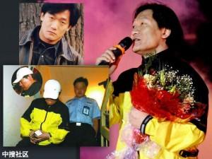 歌手谢东涉毒被警方拘留